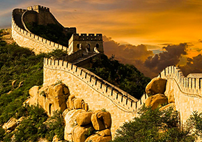 china_asia_beijing_great_wall_290x204